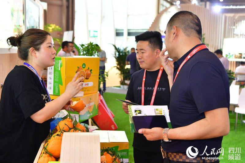 第七届成都农博会落幕 签约农业产业项目12个,金额达356亿元