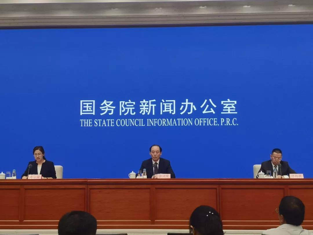 余欣荣解读《关于促进乡村产业振兴的指导意见》