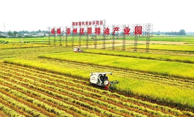 天府优质粮油融合发展功能区