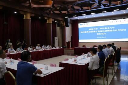 打造西部农业科技创新中心 四川农大与西南大学正式签订合作协议