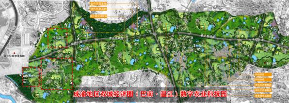 成渝非毗邻区域成都温江、重庆巴南合作系列成果呈现
