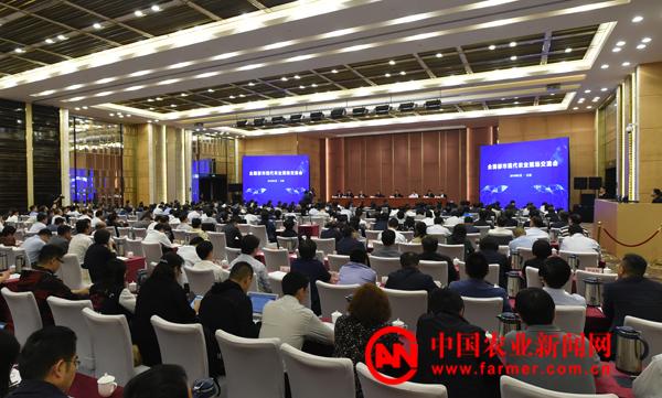 全国都市现代农业现场交流会今日在天津召开