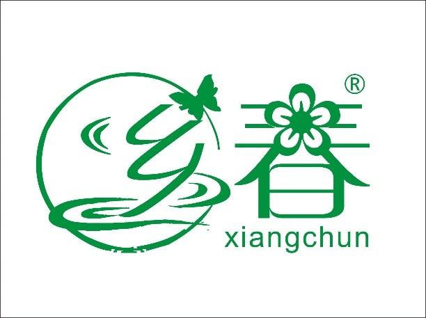 成都乡春智农农业研发中心