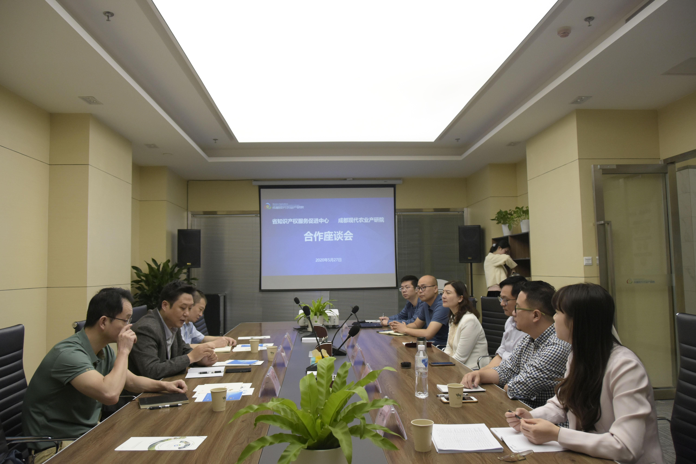 聚焦成果转化省知识产权服务促进中心与产研院召开合作座谈会