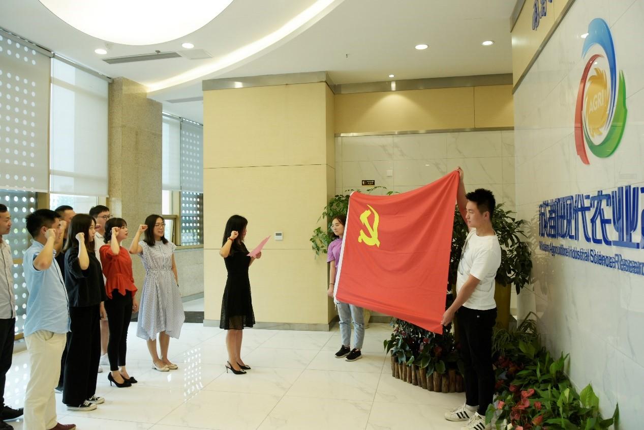 重温党史 追忆初心 支部举行建党99周年主题活动